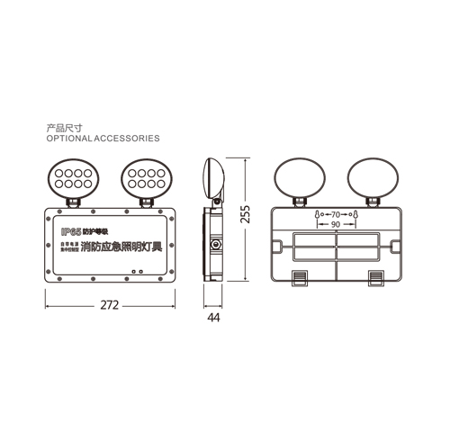 M-ZFZC-E2W6511细节.jpg